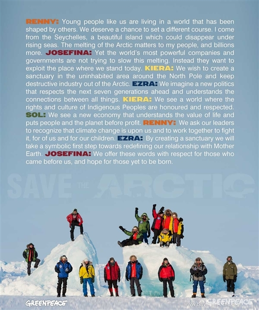 arctic-words-from-greenpeace-org